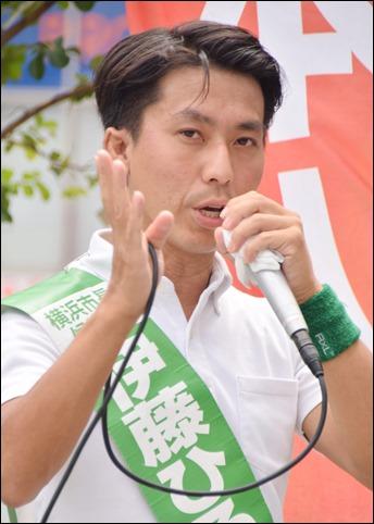 写真:最後の訴えをする伊藤ひろたか候補
